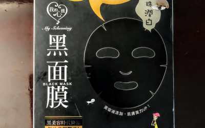 Review: My Scheming Black Pearl Brightening Black Sheet Mask